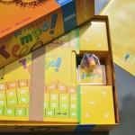 a w pudełku...